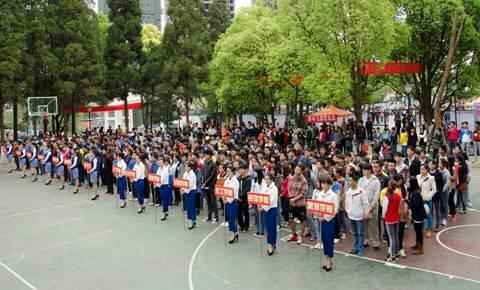 安顺学院首届大学生体育文化节之篮球比赛开幕